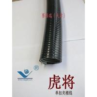 包塑金属软管  不锈钢金属软管  包塑防水穿线管