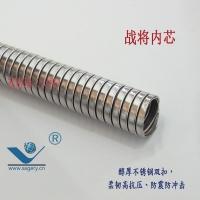 不锈钢金属软管   双钩不锈钢防水穿线管