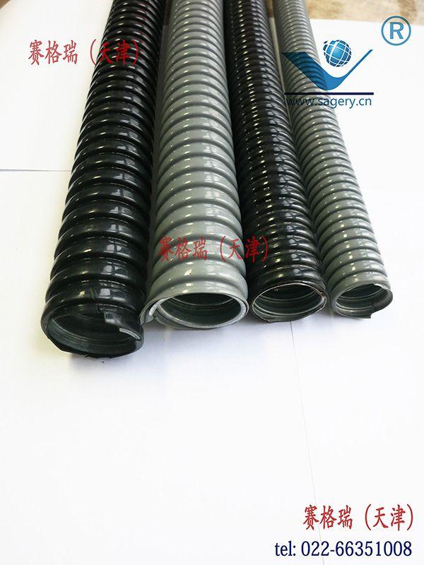 波浪防水型金属软管   蛇皮管   不锈钢软管