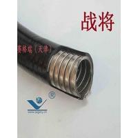 双勾耐压防水电线电缆保护管   金属软管   不锈钢防水穿线