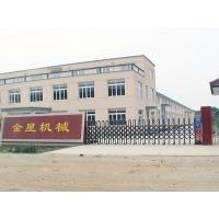 东光县金星机械加工厂