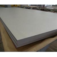 201不锈钢板规格齐全厚度0.3-65mm联众