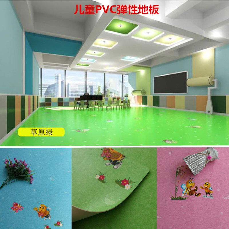 幼儿园地胶pvc塑胶弹性地板革 卷材加厚耐磨儿童房用批发