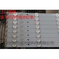 背光源LED灯条 大尺寸液晶显示屏拼接屏经销批发售后无忧品质