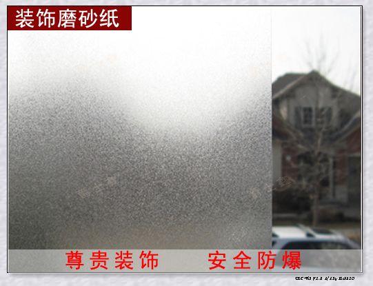云南建筑玻璃专用膜 功能薄膜 隔热防爆膜