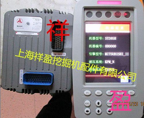 三一205C-8挖掘机电脑板