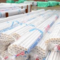 PVC穿线管-www.wanxiangzhiguan.com