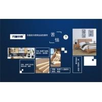 新房装修除甲醛异味 活性炭 炭包 醛 触媒