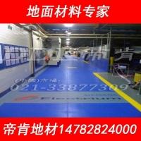 【厂房车间耐磨地板】卷状方格车间地板/抗砸耐重压厂房地板
