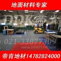 【重型工业车间地板】耐磨抗压工业地板/环保拼装地板