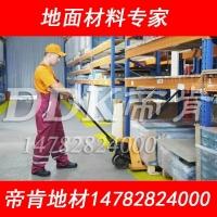 【检修车间耐磨pvc工业地板】柳叶纹pvc地板/蓝色方格地板