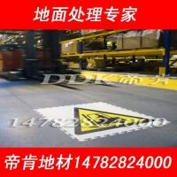 【上海车间pvc工业地板】电子厂车间地板/方格工业地板