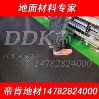 【制药厂无尘车间地板】加厚耐磨无尘地板/防污除尘地板