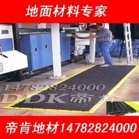 【汽修厂工业耐磨防尘地板】灰色卷装耐磨地板/超耐压工业地板
