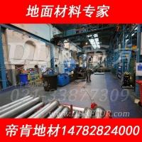 【汽修厂车间厂房地板】耐重压硬质厂房地板/防滑耐磨厂房地板