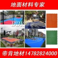 【篮球场地 pvc塑胶运动地板】防滑弹性pvc地板/组合式运