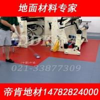 【上海pvc同质透心塑胶地板】绿色同质透心地板/耐久型塑胶地