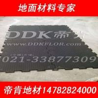 【水泥斜坡防滑处理】水泥斜坡防滑处理需要哪些材料?