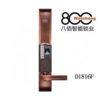 八佰锁业D1816F系列智能指纹密码门锁