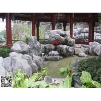 重庆水泥塑石驳岸及重庆假山瀑布设计制作