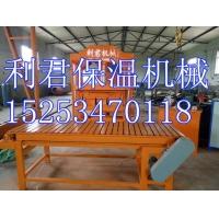 玻化微珠防火保温板生产线可定制加工
