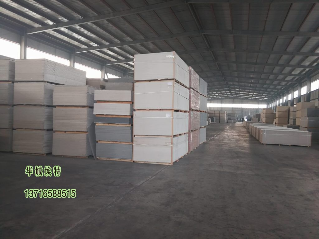 北京华城埃特板无石棉硅酸钙板