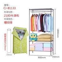 川井金属可随意移动简易衣柜 成人经济型牛津布衣柜