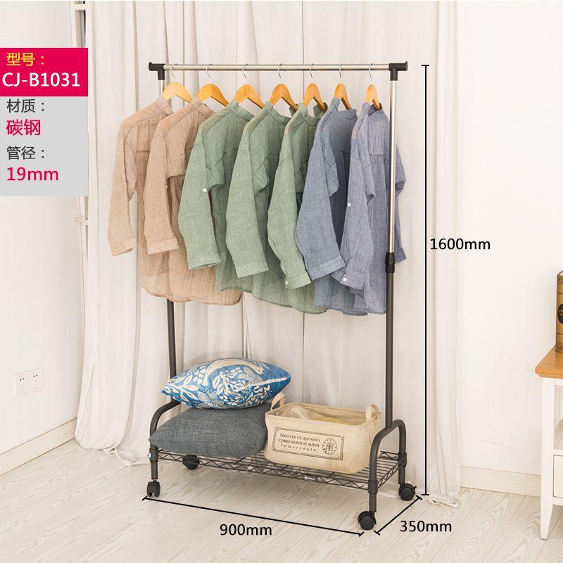 川井金属单杠晾晒架 可随意移动衣服挂衣架