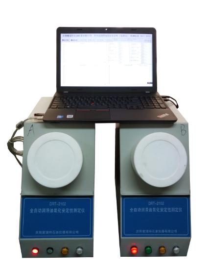 全自动润滑油氧化安定性测定仪(金属浴)