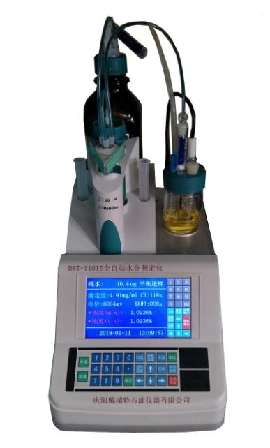 微量水分测定仪,煤焦油水分测定仪,全自动水分测定仪