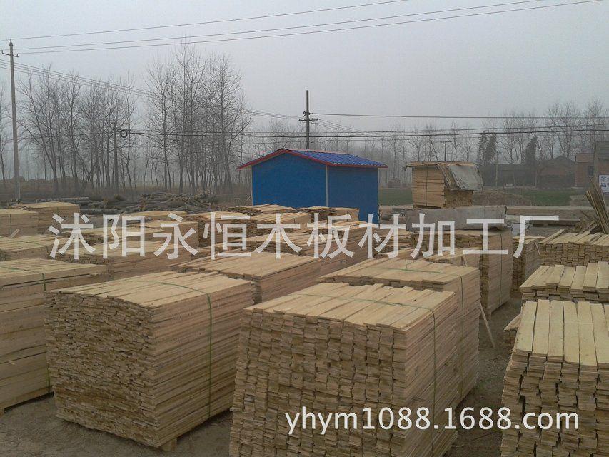 沭阳永恒木材加工厂