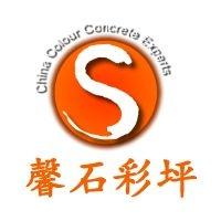 北京馨石科技有限公司