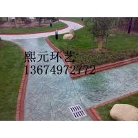 河南郑州彩色压膜艺术地坪彩色混凝土压模压印压花地坪