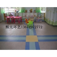 河南PVC塑胶地板  运动地板 橡胶地板