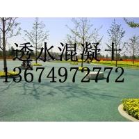 信阳罗山光山息县新县彩色透水混凝土透水地坪材料