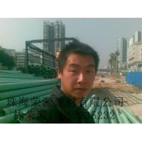 珠海电缆保护套管 玻璃钢电缆保护套管