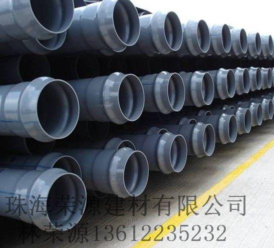 珠海PVC M给水管 PVC M高抗冲环保健康给水管
