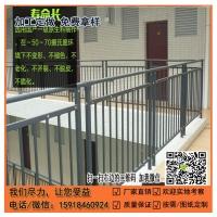 锌钢护栏 铁艺阳台护栏 别墅庭院围栏栅栏