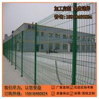 围墙栅栏 电子围栏 热镀锌喷塑围栏 铁艺护栏围栏