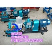 bw150注浆泵