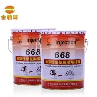 668聚氨酯发泡止水剂