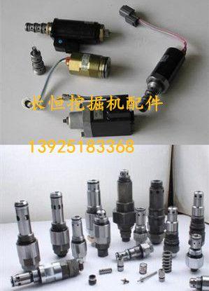 以上是供应小松PC56-7挖掘机电磁阀,溢流阀的详细介绍,包括供应