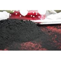 临汾煤质粉末状活性炭