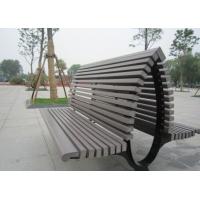 南京户外环保低碳新材料产品塑木椅凳公园椅