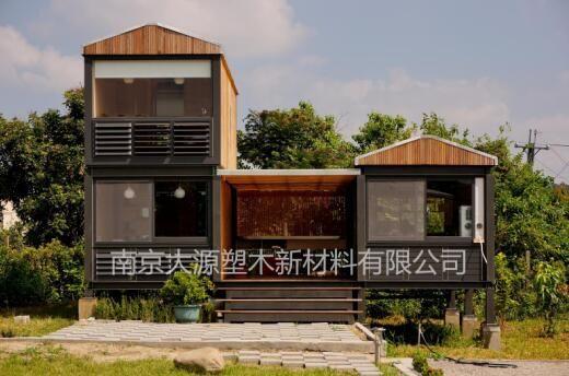 南京大源WPC移动厕所公共卫生间