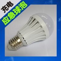 LED应急球泡灯 充电蓄电停电自动亮5W7W9W12w
