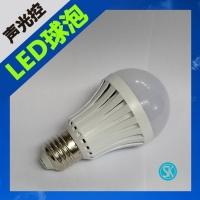 声光控灯泡 LED球泡灯 3W5W7W 楼道感应声控灯