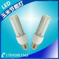 苏科led玉米灯127V低压交流恒流节能灯