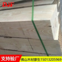 进口桉木 枕木 机器设备模具用垫木 大木方支撑木