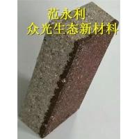 四川陶瓷透水砖成都透水砖价格